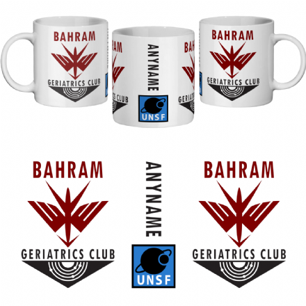 Personalised Zone of the Enders Bahram UNSF Geriatrics Club Ceramic Mug
